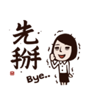 Working Time! Homesickness! (Chinese)(個別スタンプ:27)