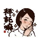 Working Time! Homesickness! (Chinese)(個別スタンプ:29)