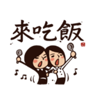 Working Time! Homesickness! (Chinese)(個別スタンプ:30)