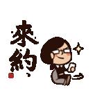 Working Time! Homesickness! (Chinese)(個別スタンプ:32)