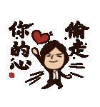 Working Time! Homesickness! (Chinese)(個別スタンプ:33)