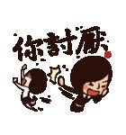 Working Time! Homesickness! (Chinese)(個別スタンプ:34)