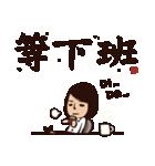 Working Time! Homesickness! (Chinese)(個別スタンプ:35)