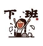 Working Time! Homesickness! (Chinese)(個別スタンプ:36)