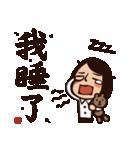 Working Time! Homesickness! (Chinese)(個別スタンプ:38)