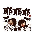 Working Time! Homesickness! (Chinese)(個別スタンプ:40)