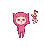 ピンクのパジャマスタンプ(個別スタンプ:01)