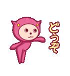 ピンクのパジャマスタンプ(個別スタンプ:02)