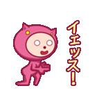 ピンクのパジャマスタンプ(個別スタンプ:03)