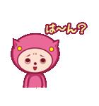 ピンクのパジャマスタンプ(個別スタンプ:04)