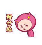 ピンクのパジャマスタンプ(個別スタンプ:05)