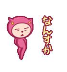 ピンクのパジャマスタンプ(個別スタンプ:06)