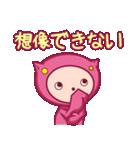 ピンクのパジャマスタンプ(個別スタンプ:07)