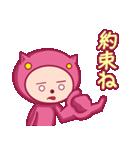 ピンクのパジャマスタンプ(個別スタンプ:08)