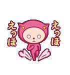ピンクのパジャマスタンプ(個別スタンプ:09)