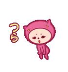 ピンクのパジャマスタンプ(個別スタンプ:10)