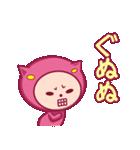 ピンクのパジャマスタンプ(個別スタンプ:11)