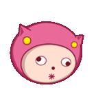 ピンクのパジャマスタンプ(個別スタンプ:12)