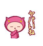 ピンクのパジャマスタンプ(個別スタンプ:14)