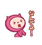 ピンクのパジャマスタンプ(個別スタンプ:22)