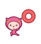 ピンクのパジャマスタンプ(個別スタンプ:23)