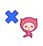 ピンクのパジャマスタンプ(個別スタンプ:24)