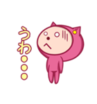 ピンクのパジャマスタンプ(個別スタンプ:27)