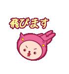 ピンクのパジャマスタンプ(個別スタンプ:29)