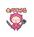 ピンクのパジャマスタンプ(個別スタンプ:31)