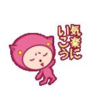 ピンクのパジャマスタンプ(個別スタンプ:35)
