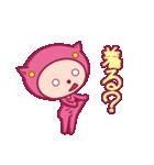ピンクのパジャマスタンプ(個別スタンプ:36)