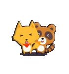 キツネ&タヌキ!(個別スタンプ:04)
