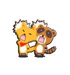 キツネ&タヌキ!(個別スタンプ:15)