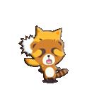 キツネ&タヌキ!(個別スタンプ:23)