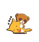 キツネ&タヌキ!(個別スタンプ:34)