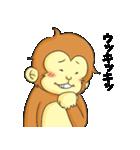 おさるのモンモン(個別スタンプ:01)