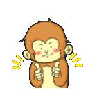 おさるのモンモン(個別スタンプ:02)