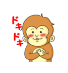 おさるのモンモン(個別スタンプ:03)