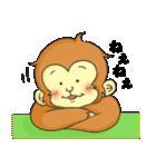 おさるのモンモン(個別スタンプ:05)