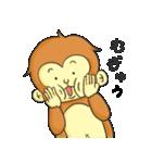 おさるのモンモン(個別スタンプ:09)