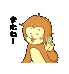 おさるのモンモン(個別スタンプ:40)