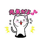 シロ&クロ 日常会話編 パート2 シロver(個別スタンプ:04)