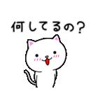 シロ&クロ 日常会話編 パート2 シロver(個別スタンプ:05)