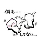 シロ&クロ 日常会話編 パート2 シロver(個別スタンプ:06)