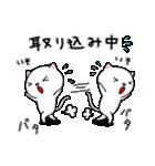 シロ&クロ 日常会話編 パート2 シロver(個別スタンプ:07)