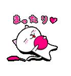 シロ&クロ 日常会話編 パート2 シロver(個別スタンプ:08)