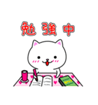 シロ&クロ 日常会話編 パート2 シロver(個別スタンプ:09)