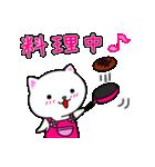 シロ&クロ 日常会話編 パート2 シロver(個別スタンプ:10)