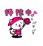 シロ&クロ 日常会話編 パート2 シロver(個別スタンプ:11)