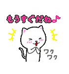 シロ&クロ 日常会話編 パート2 シロver(個別スタンプ:15)